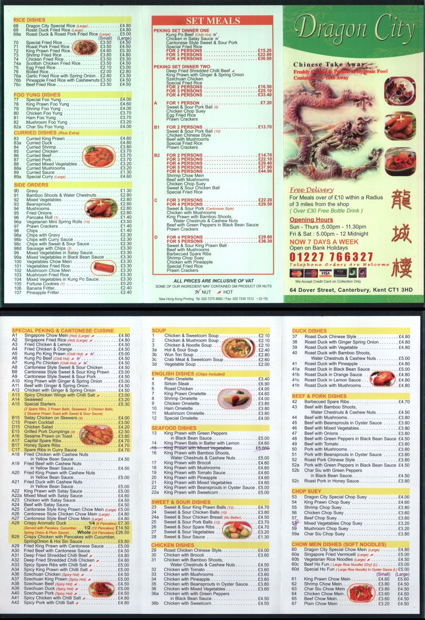 Happy Garden Chinese Restaurant Menu Wilkes Barre